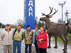Traveling to Dukat Region of Russian Far East
